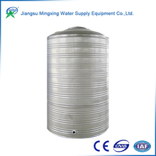 professional stainless steel Cylindrical shape solar energy hot water tank