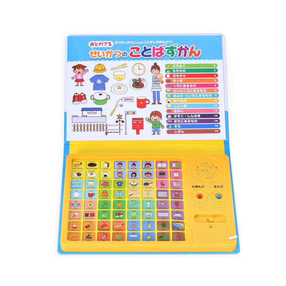 2016 customized children educational sound book toys for kids