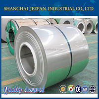 2016 hot product cold Rolled 304 Stainless Steel Coil price free sample