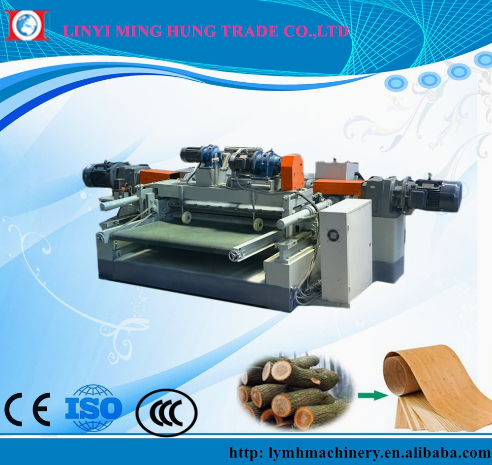 advanced multipurpose woodworking machine with low price