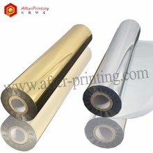 Huanyuan Crown Hot Stamping Foil for Cosmetic Packaging