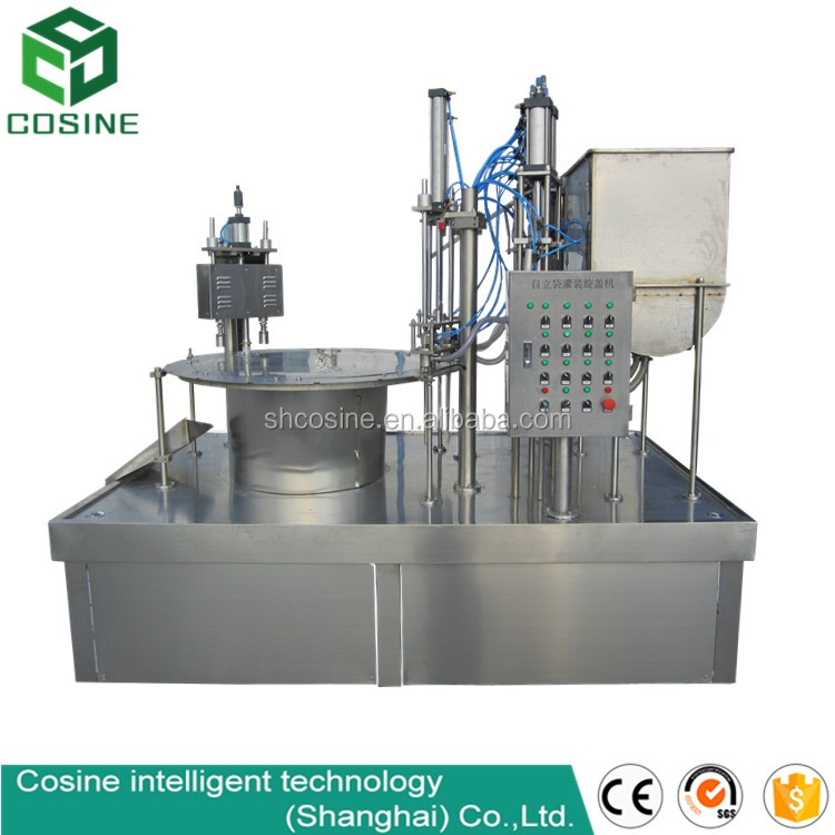 Hot Pot Condiments Non Dairy Creamer Soy Sauce filling packing machine