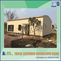 Modular wall panel system used for steel structure prefabricated houses, buildings, villas
