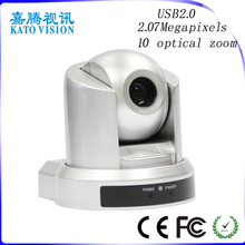 Communication Multi-point Control 1080P hd video conference system with project solution