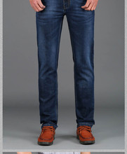 Cheap Hot Basic New Style Blend Urban Raw Innovative Stock New Design Blue Pant Man Denim Jean