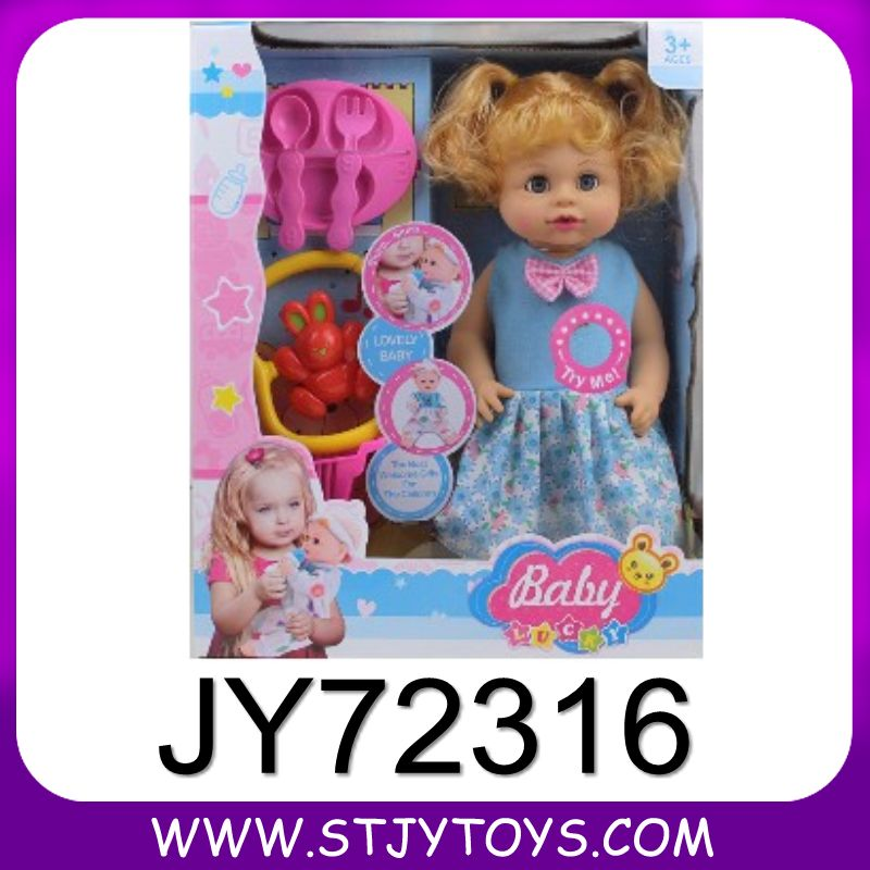 18inch crying silicone baby doll for sale wholesale cheap china toy
