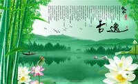 Chinese style calligraphy green bamboo wallpapers with funitures
