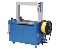 Automatic arch strapping machine DB-0860CS2R with photoelectric sensor