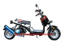 two wheels 4 stroke 125CC Zoomer Motorcycle