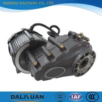 dc 12v worm differential gear motor for electric tricycle