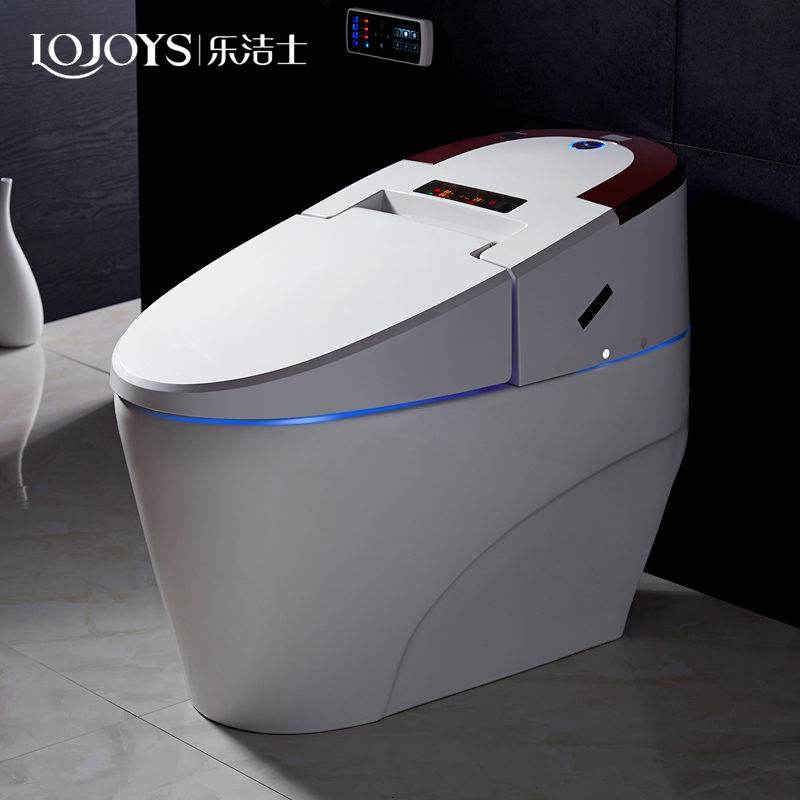 S-tarp floor mounted bathroom round automatic sensor heated seat Chinese smart toilet
