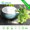 100% natural stevia RA98,factory direct, quality assurance, best price!