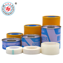 Adhesive tape medical OEM with CE FDA ISO13485