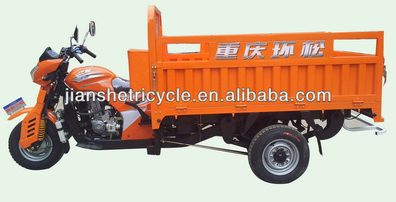 cheap chinese three wheel motorcycle /cargo tricycle