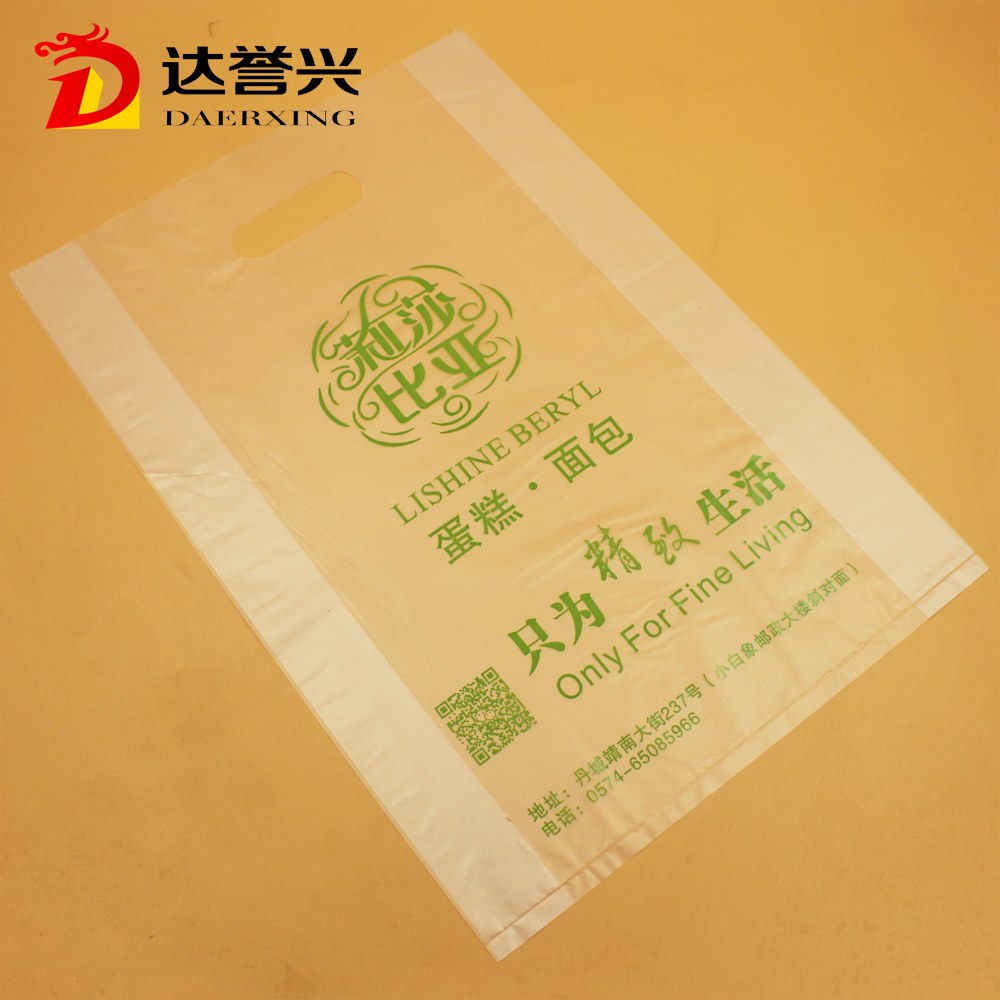 wholesale custom printed transparent plastic die cut food packing bags for bread and cake