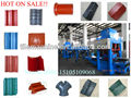 Gazed roof tile making machine