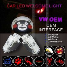 2013 New product ! led car logo / car led logo /led car logo light for VW with CR EE LED