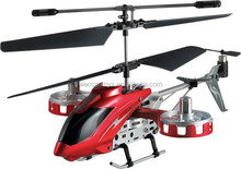 4.5ch unmanned remote control rc toy propel helicopter parts