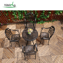 Royal Garden Patio Furniture Rattan Bistro Chair Outdoor Rustic Furniture