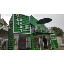 shipping container hotel for sale