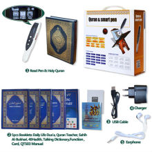 Best Price Beauty Blind Digital Quran Reading Pen For Muslim