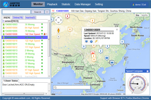 gps tracking system platform with real time tracking and management VTrack-P