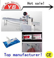 YB-250 Cycle Chain/ Wet Towel/Wet Tissue Packaging Machine