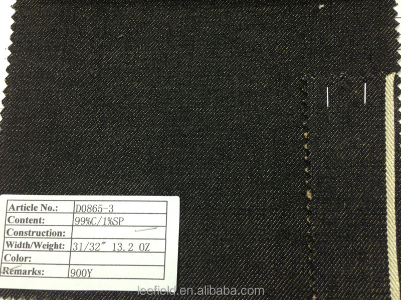 Selvage denim stock lot fabric(D0856-3)