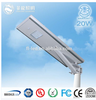 Attractive price beam angle 120 degree low energy solra led street light 20w all in one solar street light