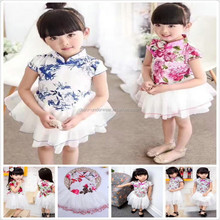 1.85USD Chinese Hot Sale Gown For Child/Dress/Skirt/Clothes (gdzw187)