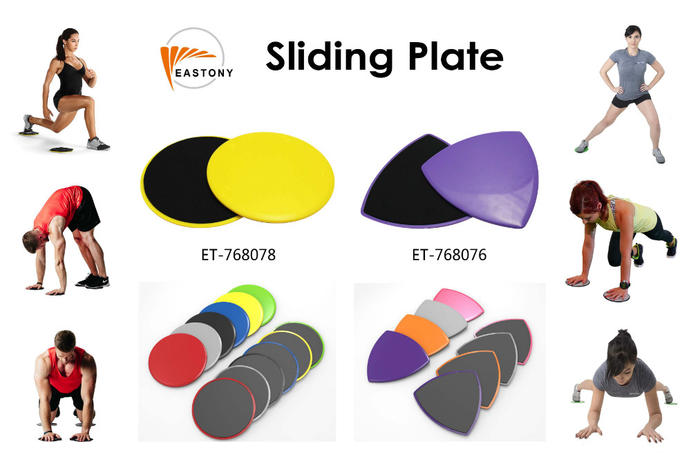 core slider for fitness gliding Discs| Dual sided core slider
