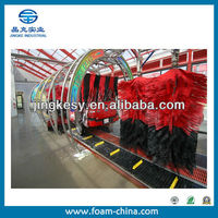 car wash foam brush for car wash machine