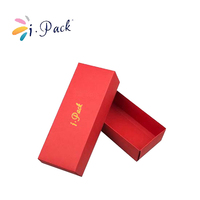 Wholesale Custom Luxury Paper Gift Box