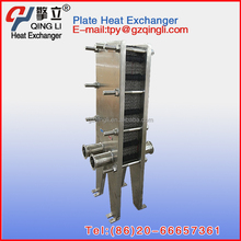 Equivalent Alfa Laval industrial stainless steel plate heat exchanger price
