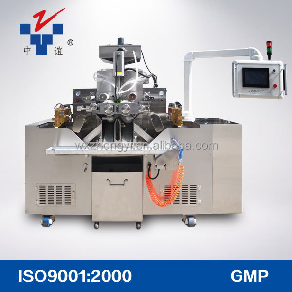 RJWJ-250 Softgel Encapsulation Machine