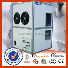 CE Industrial Falling Film Cold Water Chiller Series PL-3