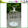 Classical Antique Metal White Vintage Garden