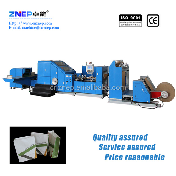 ZD-F320 hot sale machines for making square bottom paper bags