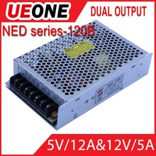 D-120A dual output switching power supply 5v 12a & 12v5a 120w dual
