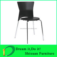 2012 New Style Metal And Plastic Chair