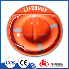 Life Buoy/ Marine Life Buoy Quick Releaser/ GRP Material life buoy Releaser
