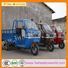 Kingway Hot Selling New Small Tricycle Differential for Sale