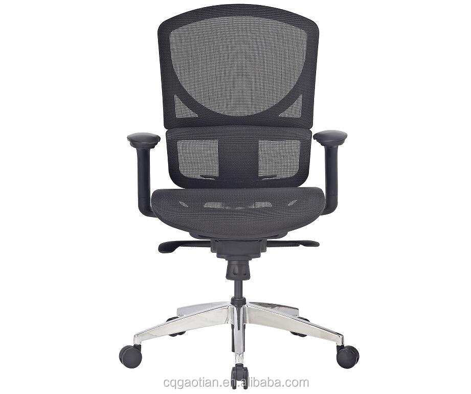 Comfortable Double Back Support I-SEE Ergonomic Office Staff Chair SE-13XB
