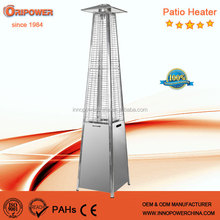Quartz glass tube patio heater, real flame pyramid outdoor gas patio heater