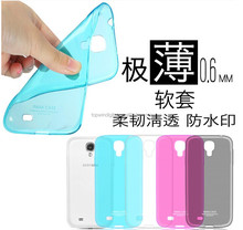 2014 Wholesale Price For Samsung Galaxy S4 Back Cover Soft Case
