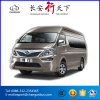 China Changan brand mini bus 2.7L gasoline 17 seats hot sale