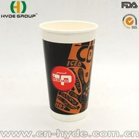 Vaso Material For Paper Cups