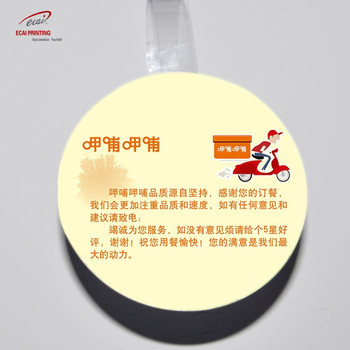 Professional customization plastic shelf wobbler display PVC swing strip for advertising supermarket