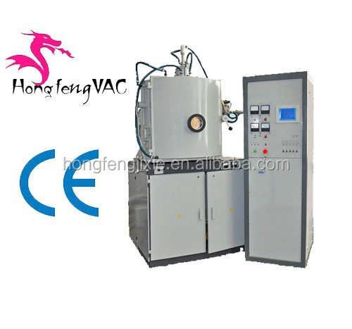 Vacuum PVD Treatment System for Cutting Tool/PVD hard coatings plants vacuum base/PVD protective thin layers coatings for metals