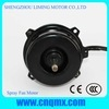wholesales china factory supply 230V 40W single phase electric spray fan blower motor